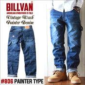BILLVAN#806ヴィンテージ加工ペインターデニムパンツ