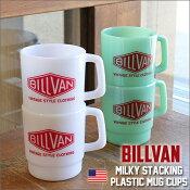 BILLVANヴィンテージミルキーカラースタッキングマグカップ4個セット
