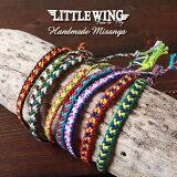【普通郵便送料無料】 LITTLE WING ハンドメイド 編み込み ミサンガ おまかせコース kkf633 メンズ アメカジ