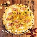 窯焼きペペロンチーノ ソースはかけず、チーズとニンニクオリーブオイル ピザ 冷凍ピザ おうちでピザ
