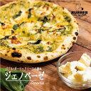 窯焼きジェノベーゼ ピザ 冷凍ピザ おうちでピザ