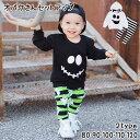 ダンス衣装 キッズ オレンジ 白黒 キッズダンス衣装 セットアップ ヒップホップ レッスン着 ヘソ出しトップス ズボン ガールズ K-POP 韓国