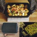 グリラー ブラック イブキ ツールズ 陶器製オーブンプレート 蓋付 蒸し焼き グ