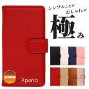xperia xzs xz ケース 手帳型 ベルトあり カバー スマホ ケース カード収納 スタンド機能 スマ……