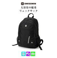 【送料無料】SWISSWINスイスウィンリュックバックパックデイパックメンズレディース軽量旅行通勤ビジネススポーツ遠足アウトドアママリュック黒ブラック鞄