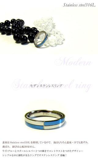 リング指輪メンズステンレスブルー刻印可能ユニセックスレディース青ペア