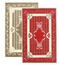 玄関マット「ルサージュ/Solene(ソレイン)」 レッド&アイボリーの2色展開 綿100% 50×70cm フランステイスト溢れるエレガントな…
