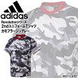 アディダス 野球 トレーニングシャツ Revolution 2ndユニフォームTシャツ カモフラージュグレー adidas BIN19