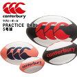 カンタベリー ラグビーボール 練習球 (5号球) AA05380 CANTERBURY
