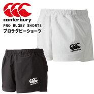 カンタベリープロラグビーショーツラグビー日本代表モデルデザインPRORUGBYSHORTSCanterburyRG25508
