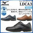 MIZUNO ビジネスウォーキングシューズ LD40 ST B1GC1421 ミズノ スマートな見た目、ストレートチップタイプ メンズ