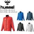 ヒュンメル ウインドブレーカーシャツ ウインドブレーカージャケット hummel HAW2054 撥水,透湿,蓄熱保温【メンズ】