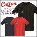 コットントレーダース ラグビーウエア プラクティスシャツ 吸汗発散素材 練習着 Cotton TRADERS CTT009