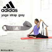 adidas (アディダス) フィットネス トレーニング ヨガ ストラップ ストレッチ スタジオレッスン 長さ250cm×幅3.8cm ADYG20200GR