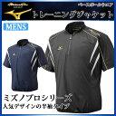 ラグビーノで買える「MIZUNO 野球ウエア ミズノプロ トレーニングジャケット 半袖 12JE6J01 ミズノ 刺繍マーク入り メンズ」の画像です。価格は6,912円になります。