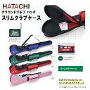 ハタチ グラウンドゴルフ スリムクラブケース ヘッドを保護するクッション材付 BH7002 HATACHI