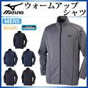 MIZUNO スポーツウエア ウォームアップシャツ 32JC6125 ...