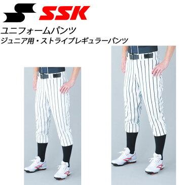 エスエスケイ ユニフォームパンツ ジュニア用・ストライプレギュラーパンツ UP002JR SSK 野球 ジュニア