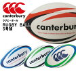 カンタベリー ラグビーボール 5号球 RUGBY BALL 日本ラグビー協会認定球 AA02680 canterbury