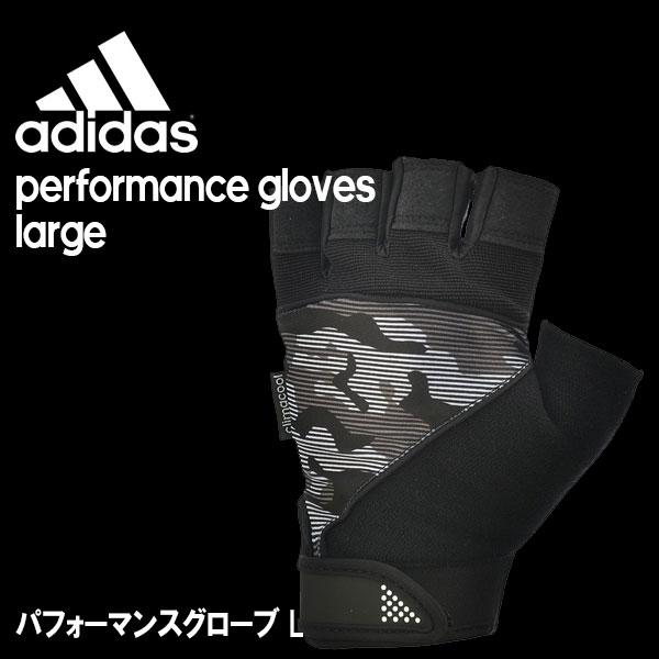 ☆◎ adidas トレーニング パフォーマンスグローブ Lサイズ カモ柄 筋トレ ジム ウエイトトレーニング用 ADGB12333CM