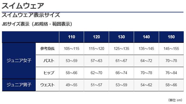 アシックス競泳水着W'SスパッツASL102asics(FINA認可モデル)【レディ−ス】【ジュニアサイズにも対応】
