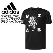 アディダスラグビーオールブラックスグラフィックTシャツ日本限定デザインRUGBYALLBLACKSメンズカジュアルウエアadidasDJG18