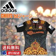 ☆アディダスラグビーウエアスーパーラグビーCHIEFS1stシャツスポンサーロゴが変わりました海外サイズadidasDKD89