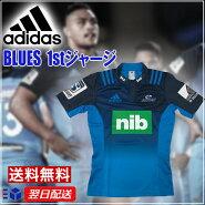☆アディダスラグビーウエアスーパーラグビーBLUES1stシャツスポンサーロゴが変わりました海外サイズadidasDKD94