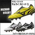 MIZUNO ラグビースパイクシューズ サムライパワーCL R1GA1622 ミズノ ラグビーを始めるには、まずこのシューズ メンズ