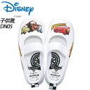 ディズニー 子供靴 スクール DN05 ホワイト いつでもマックィーンと一緒だね♪ MS シューズ