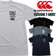 ☆カンタベリーラグビーTシャツトレーニングやインナーシャツとしても最適なクール素材使用オールシーズン着用できるcanterburyウエアRA37497