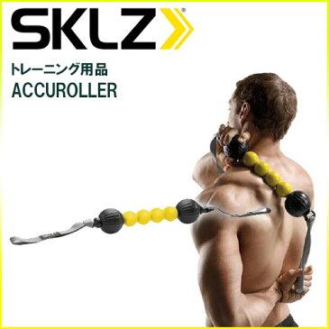 【ポイント10倍】 スキルズ トレーニング用品 マッサージローラー MASSAGE ROLLER ストレッチしている筋肉の上をそれぞれ独立して転がり加圧することが出来ます SKLZ 008129