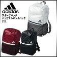 ■ アディダス スポーツバッグ パッカブル バックパック サブバッグとして旅行時や急に荷物が増えた時に重宝します adidas DMD20