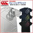 ☆ カンタベリー ラグビー Tシャツ トレーニングやインナーシャツとしても最適なクール素材使用 オールシーズン着用できるcanterburyウエア RA37495