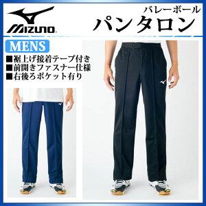 ミズノ メンズ ウエア パンタロン V2MD7060 MIZUNO 裾上げ接着テープ付き 前開きファスナー仕様 男性用