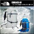 ■ ザ ノースフェイス/THE NORTH FACE チュガッチ40 スノーボード対応バックカントリー用パック CHUGACH 40 リュック 水平、垂直の両方向のスノーボードキャリーシステム 32L 42L NM61554