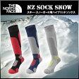 ■ ザ ノースフェイス/THE NORTH FACE スキー スノーボードソックス NZ SOCK SNOW NN81640 特殊な2層パイル編み構造のパラディンシステムを採用 ブラック ネイビー チャコールグレー
