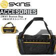 スキンズ スポーツバッグ 2WAYボストンバッグ SRY7603 SKINS 移動にちょうどいいサイズ
