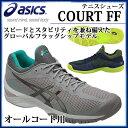 アシックス メンズ テニスシューズ COURT FF E700N as...
