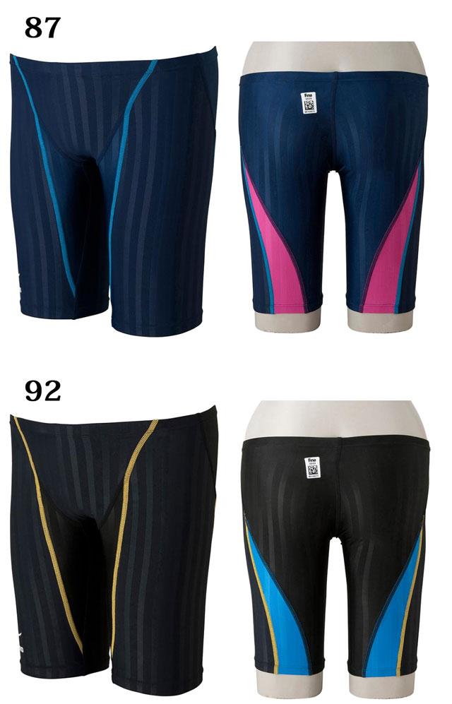 ミズノ水泳競泳水着メンズストリームアクセサラハーフスパッツN2MB6023MIZUNOFINA承認ラベル付
