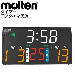 molten (モルテン) 柔道 タイマー UX0110J デジタイマ柔道 カウンター UX0110J