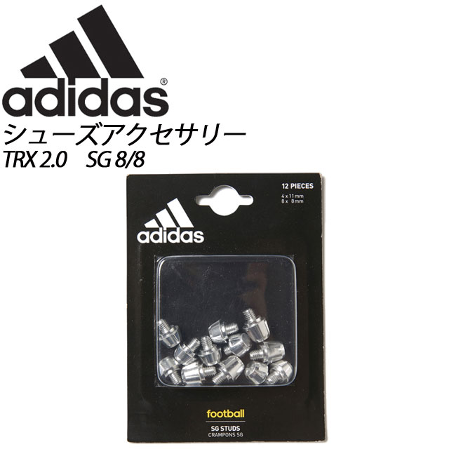 シューズ, メンズシューズ  TRX 2.0 SG 88 adidas BJM81