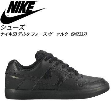 ナイキ SB デルタ フォース ヴァルク NIKE 942237002 シューズ【メンズ】