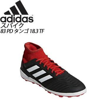 アディダス サッカー スパイク 83 PD タンゴ 18.3 TF adidas DB2135 ボールコントロール メンズ