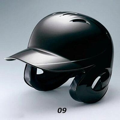 【ソフトボール】ヘルメットの選び方とおすすめメーカー5選_MIZUNO(ミズノ)