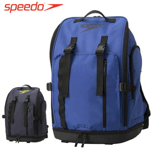 スピード 水泳 バッグ フルオープンSPEEDOパック speedo SD98B50 リュック スイム 用具 小物 トレーニング プール 海 一般用 ユニセックス メンズ レディース