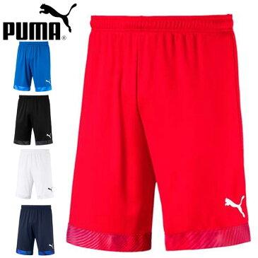 プーマ ハーフパンツ メンズ ゲームパンツ ショートパンツ ショーツ トレーニングハーフパンツ ジャージ ウエア ボトムス サッカー 吸水速乾 ドライ S-XXL PUMA 704068