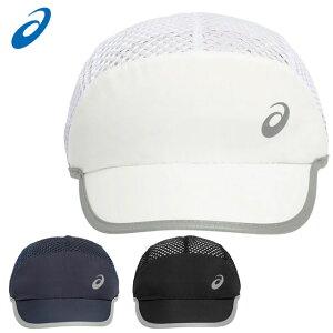 アシックス 帽子 メンズ レディース ランニングメッシュキャップ 3013A182 asics 汗を多くかく季節に重宝 メッシュ素材でムレを軽減 ジョギング ウォーキング スポーツ