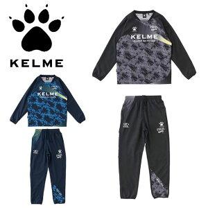 ケレメ サッカー フットサル メンズ ピステ 上下セット シャツ 長袖 ロングパンツ ピステスーツ セットアップ 裏メッシュ トレーニング KELME KC19S125