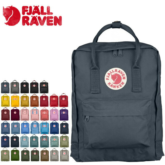 男女兼用バッグ, バックパック・リュック  KANKEN FJALL RAVEN 23510